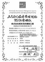 http://syo-wauzen.sakura.ne.jp/wp/wp-content/uploads/2015/11/38654f496c05cae42e76d87e5f5ae2f1.pdf